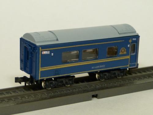 P1220031.jpg