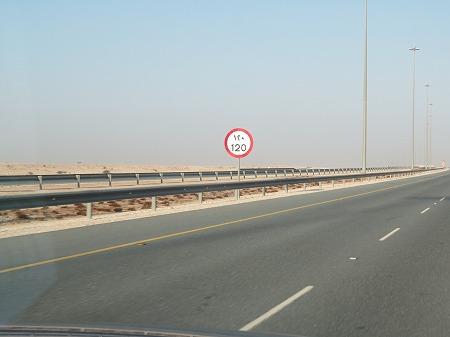 120km制限