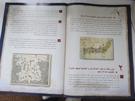 古地図比べ