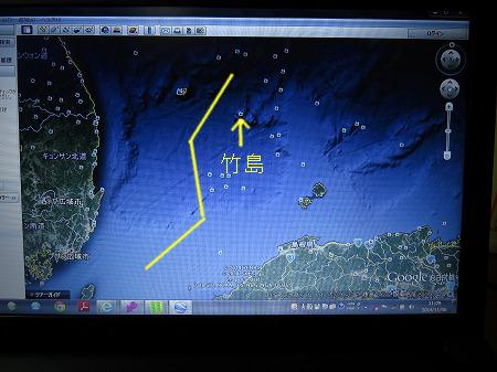 竹島の位置と境界?