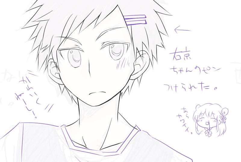 ok_sakyopin.jpg