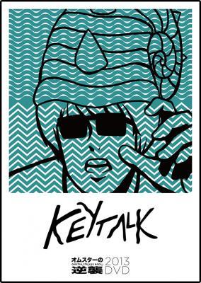 keytalk.jpg