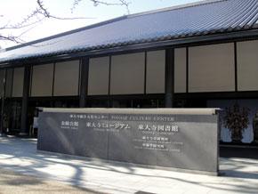 2014-1-25f.jpg
