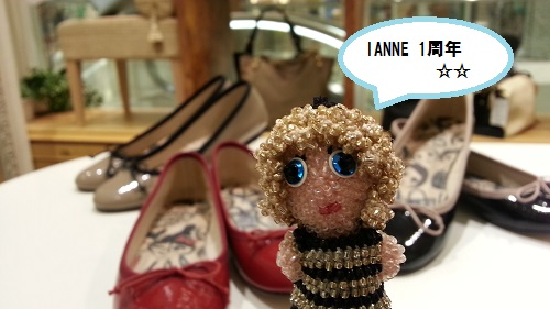 IANNE 1周年
