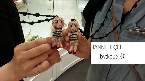 IANNE DOLL SY1