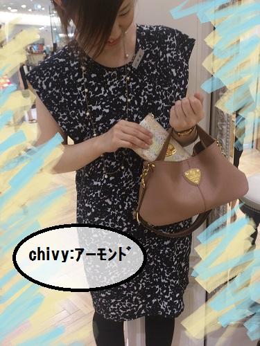 chivyアーモンドY2