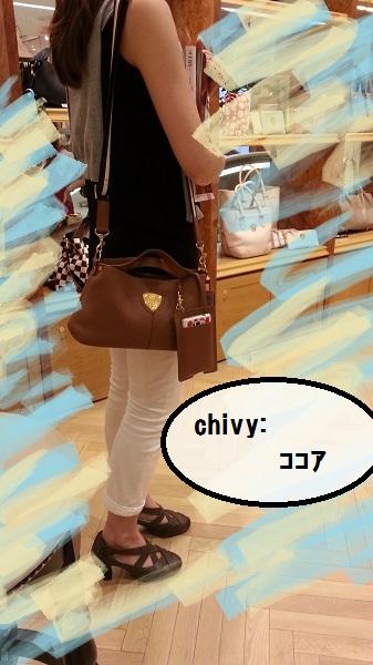 chivy ココアS