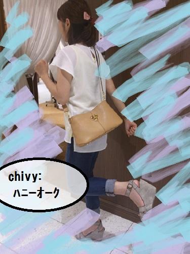 chivy K3タン