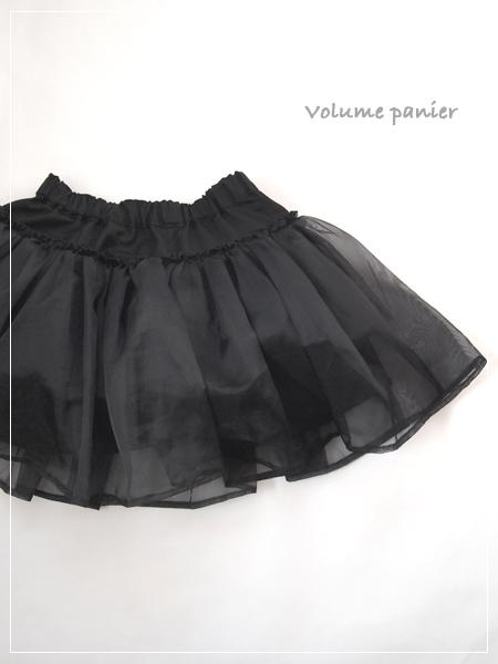 volume panier-1b