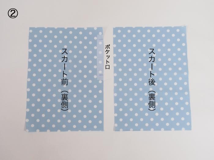 pocket-1b.jpg