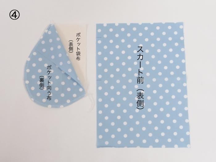 pocket-1d.jpg