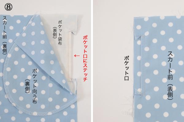 pocket-1h.jpg