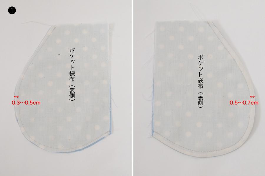 pocket-1l.jpg