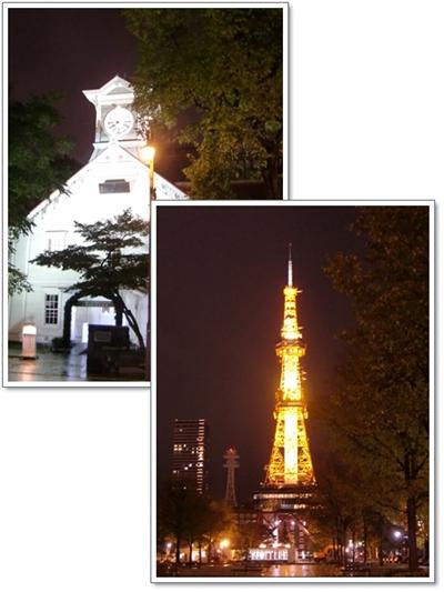 札幌WS2012年10月2