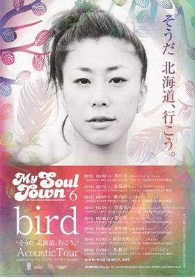 birdライブポスター