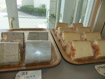 抹茶シフォン・プレーンシフォンケーキ