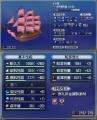 装甲戦列艦