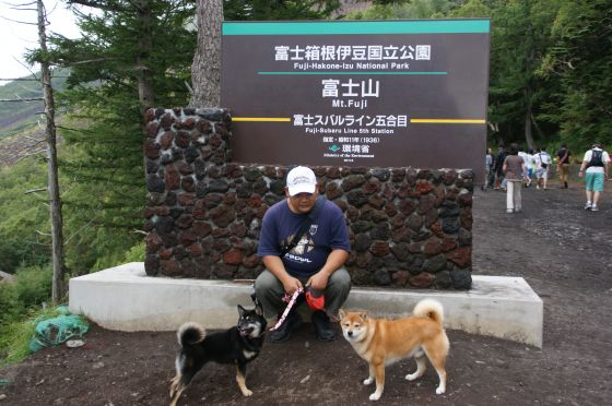 DSC04701_初めての富士山