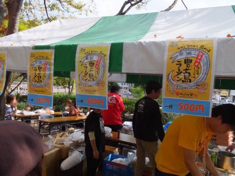 豊島ラーメン店