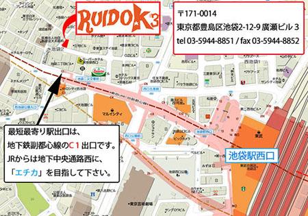 k3_map.jpg