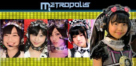 metropolis_s.jpg