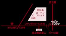 【GAMIN】20141215_1