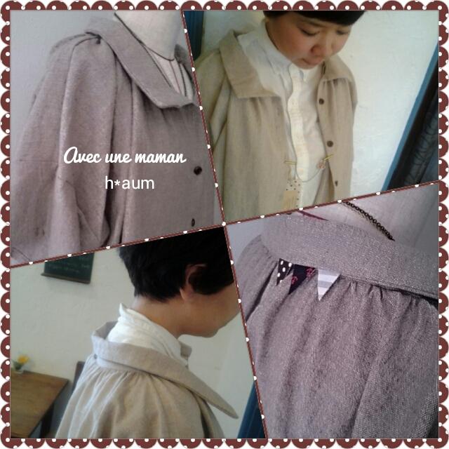 photoshake_1369487056061.jpg