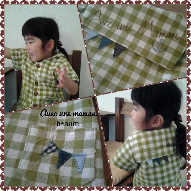 photoshake_1369668075319.jpg