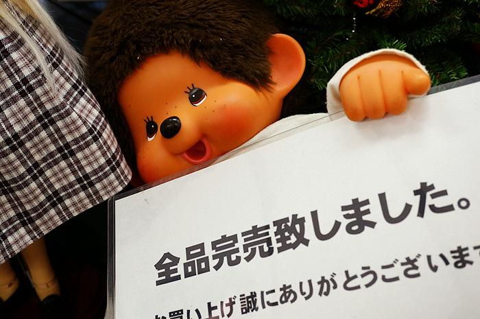 13-12-8-koimari-010.jpg