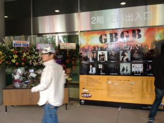 GBGB1.jpg