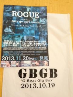 GBGB3.jpg
