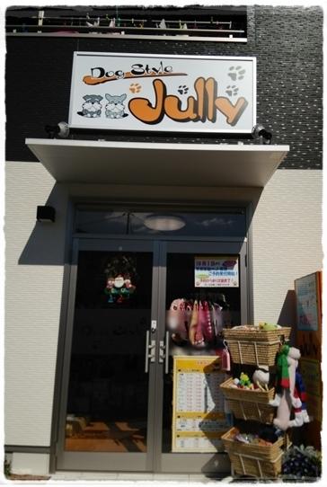 jully