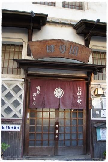 takeakari3