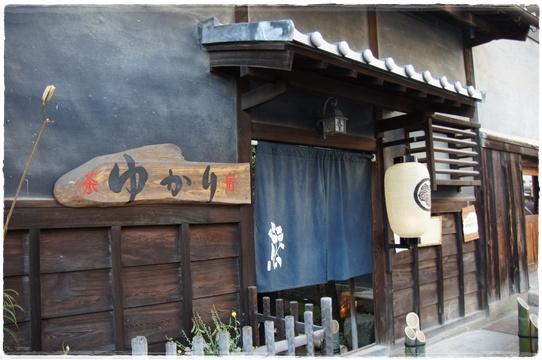 takeakari4