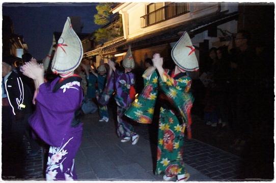takeakari24