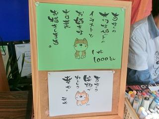s-nakagawaCIMG4667