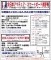 1130_1201_info.jpg