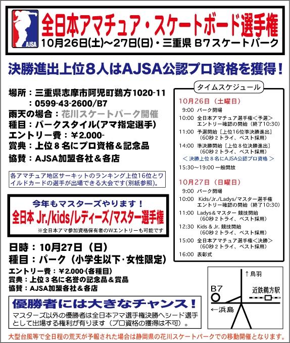 AJ102627_info.jpg