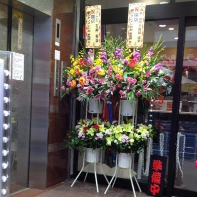 蒙古タンメン中本 東池袋店