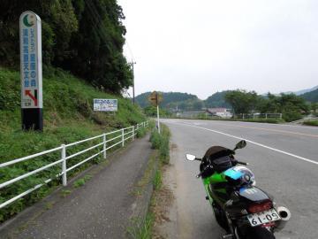 DSCN4283.jpg