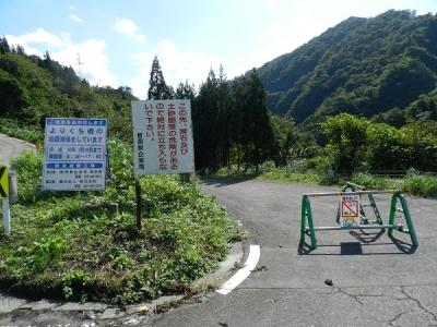 新潟遠征早出川04