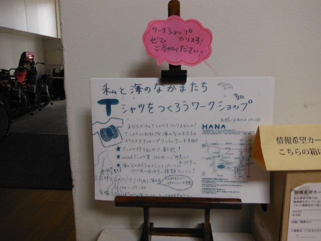 s_DSCF9966.jpg