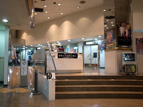 adomachi200218.jpg