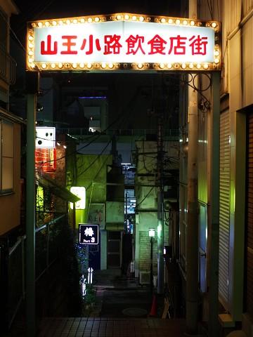 adomachioomori07.jpg