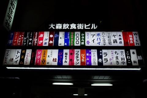 adomachioomori10.jpg