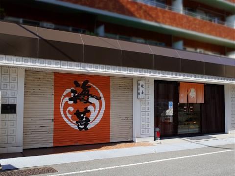 adomachioomori26.jpg