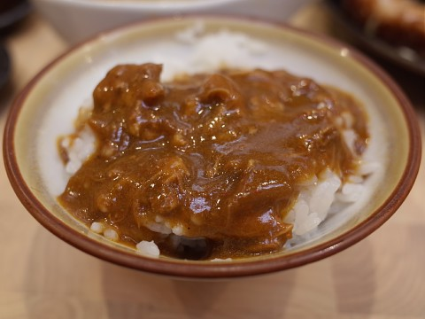 aokiroastcurry12.jpg