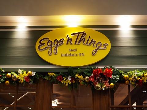eggsnthings02.jpg