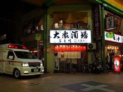 fujikawa01.jpg