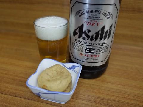 fujikawa02.jpg